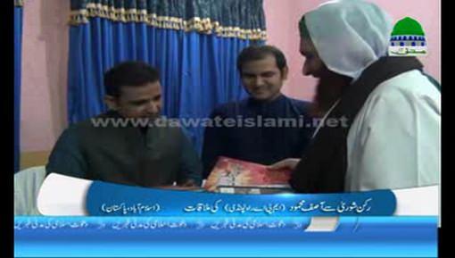 Rukn e Shura Haji Waqar ul Madina Say Asif Mahmood(MPA Rawalpindi) Ki Mulaqat