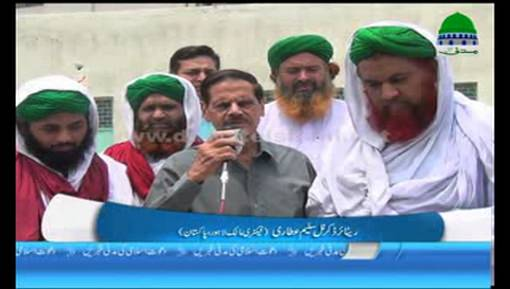 Haji Yafoor Raza Attari Ki Retired Karnal Saleem Attari Say Mulaqat