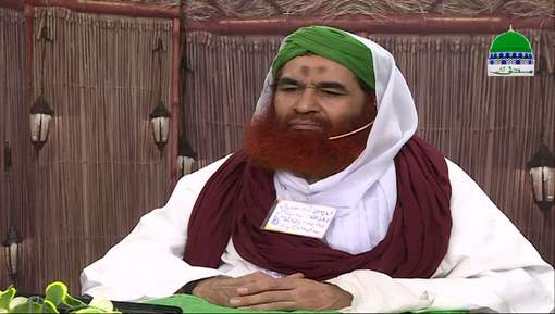 Ameer e Ahlesunnat Ki Mufti Shoaib Naeemi رحمۃ اللہ علیہ Kay Intiqal Par Lawahiqeen Say Taziyat