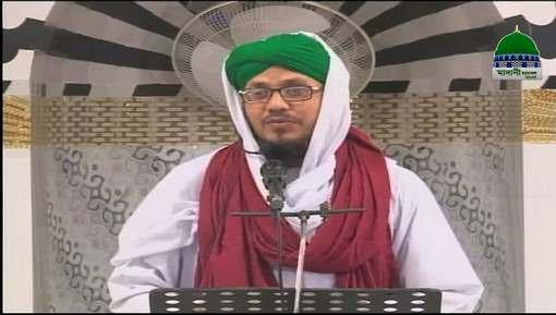 Haftawar Sunnaton Bhara Ijtima Ep 51 - Islam Main Aurat Ka Maqam - Bangla