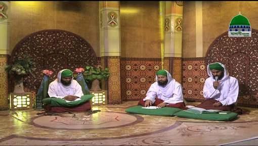 Ramadan ALLAH Ka Mehman Ep 10 Part 02 - Beti Kay Fazail - Bangla