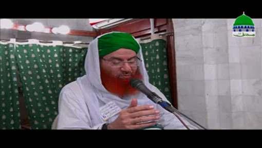 Jannat Aur Dozakh Ep 04 - Jahannam Paida Karnay Ki Hikmat