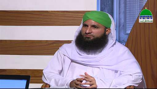 Dar ul Ifta Ahlesunnat Ep 937 - Mutafarriq Masail