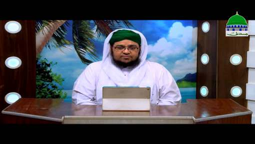 Hadees Ki Roshni Main Ep 04 - Islam Ki Bunyad Aur Us Ki Shakhain