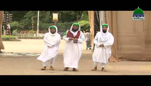Auliya e Kiram Ka Bangladesh Ep 14