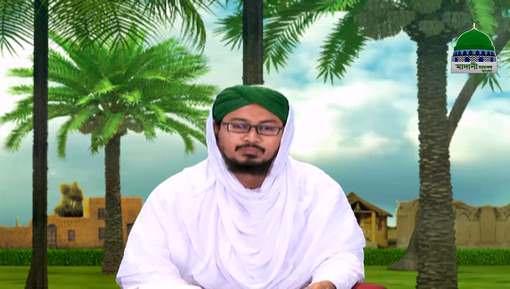 Fazail e Dua Ep 07 - Ism e Azam Ki Barakat