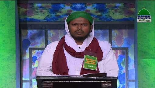 Naik Auratain Ep 10 - Hazrat Sadia Kay Fazail - Bangla