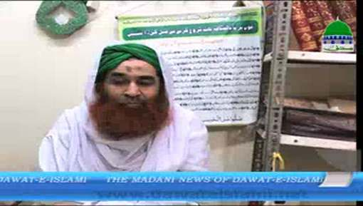 Ameer E Ahlesunnat دامت برکاتہم العالیہ Paid Condolences To Abdul Samad Attari