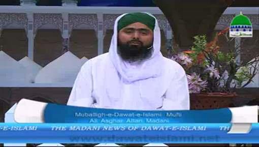 Madani Pearls Of Muballigh e Dawateisalmi Mufti Ali Asghar Attari Regarding Hajj e Qiran