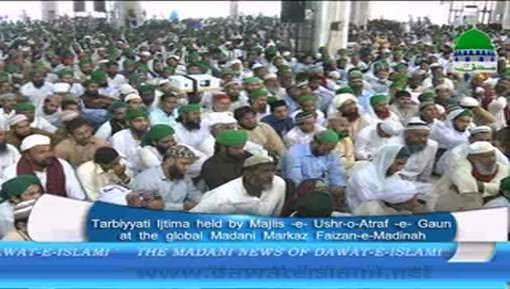 Tarbiyati Ijtima Held By Majlis e Ushr o Atraf e Gaon At Global Madani Markaz Faizan e Madina