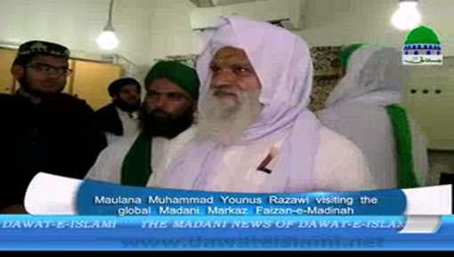 Maulana Muhammad Younus Razawi Sahib Visiting Global Madani Markaz Faizan e Madina