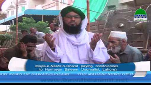 Majlis e Nashar o Ishat Paid Condolences To Humayun Saleem In Markaz ul Auliya Lahore