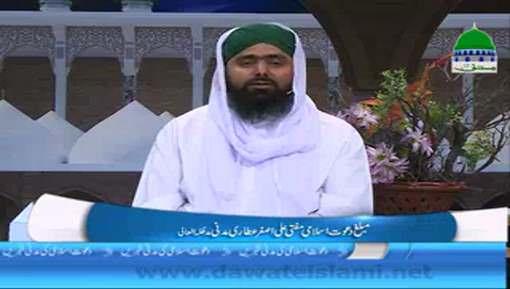 Muballigh e Dawateisalmi Mufti Ali Asghar Attari Kay Hajj e Qiran Kay Mutaliq Madani Phool