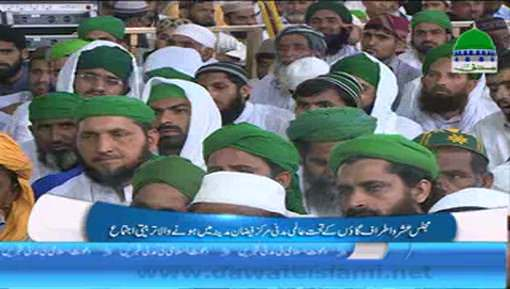 Majlis e Ushr o Atraf e Gaon Kay Tahat Honay Wala Tarbiyati Ijtima