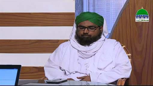 Dar ul Ifta Ahlesunnat Ep 938 - Shikaar Kay Masail