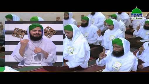 Promo - Majlis e Khususi Islami Bhai Ka 3 Roza Tarbiyati Ijtim Multan Shareef - 4 To 06 August 2017