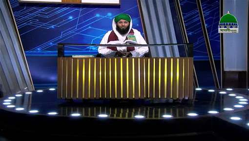 Ham Kahan Ja Rahay Hain Ep 30 - Dosti Aur Hum