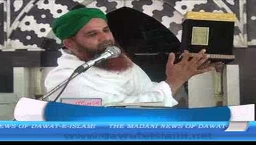 Hajj Tarbiyati Ijtima Held In Markaz ul Auliya Lahore