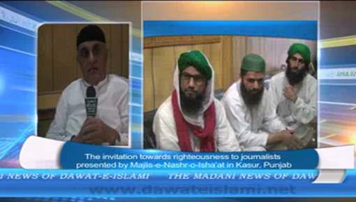 Madani Halqa Held By Majlis e Nashar o Ishat In Press Clup Kasur Pakistan