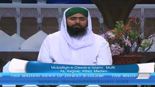 Madani Pearls Of Muballigh e Dawateislami Mufti Ali Asghar Attari Regardin Hajj e Tamatto
