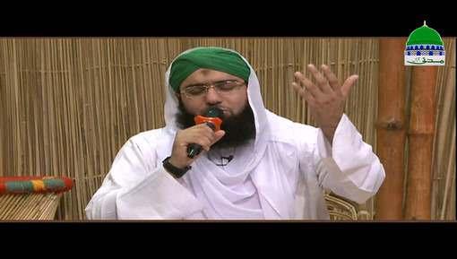 Aankhon Ka Tara Naam e Muhammad ﷺQ