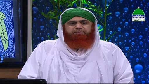 Meray Rab Ka Kalam Ep 49 - Surah Al Mulk Ki Fazeelat