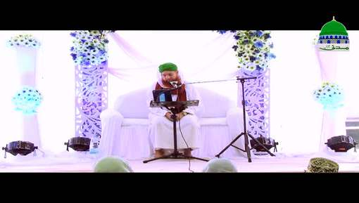 Islah e Aamal - Walidain Ki Fazilat