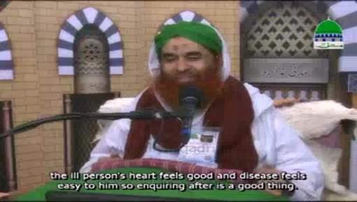 Ayadat Ki Hikmat