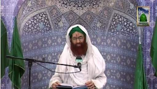 Shan e Hazrat Awais e Qarni رضی اللہ تعالٰی عنہ