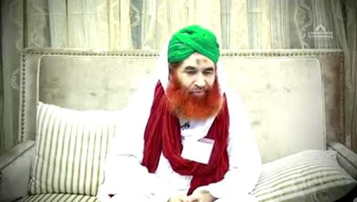 Ameer e Ahlesunnat Live At Facebook - 27th July 2017 At 10:30 PM