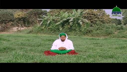 Sunnatain Aur Aadaab Ep 23 - Wudu Ki Sunnatain Aur Aadab - Bangla