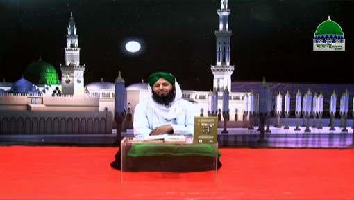 Ummat Kay Sitaray Ep 26 - Hazrat Saiyyiduna Abu Ubaida رضی اللہ تعالٰی عنہ Ki Seerat