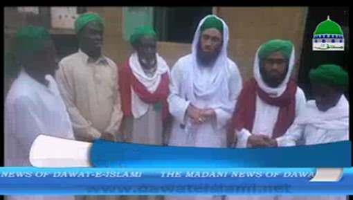 Madani Pearls Of Muballigh e Dawateislami From Uganda Africa