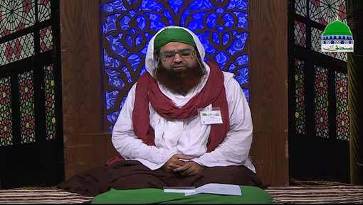 Dil Chasp Sawalat Aur Ameer E Ahlesunnat دامت برکاتہم العالیہ Kay Iman Afroz Jawabat Ep 12 - Faizan E Hajj