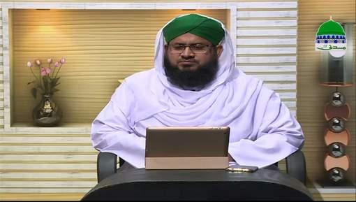 Ilm Ki Kehkashan Ep 19 - Masjid ul Haram Ki Ahmiyat Of Fazilat