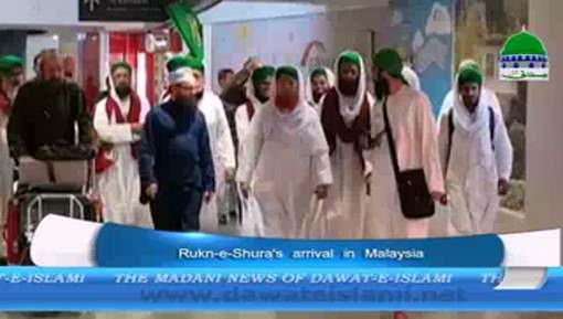 Rukn e Shura's Arrival In Malaysia
