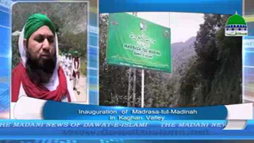 Inauguration Of Madrasa tul Madina In Kaghan Valley Pakistan