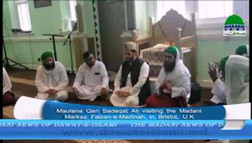 Qari Syed Sidaqat Ali Visiting The Madani Markaz Faizan e Madina Bristol UK