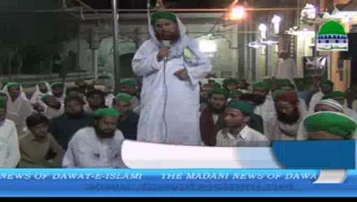Madani Pearls Of Rukn e Shura In Kasur Pakistan