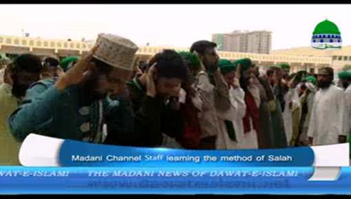 Madani Channel Staff Learnig Method Of Salah