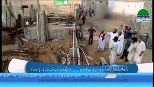 Rukn e Shura Ki Zair e Tameer Masajid Aur Plots Ka Daura Bab ul Madina Karachi