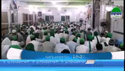 Rukn e Shura Ki Tarbiyati Ijtima Markaz ul Auliya Lahore Main Shirkat