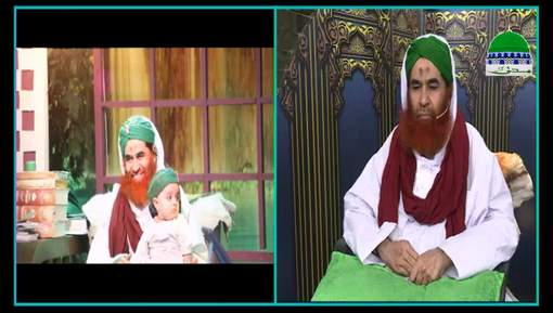 Madani Muzakra Ep 1282 - 06 Zulqada 1438H