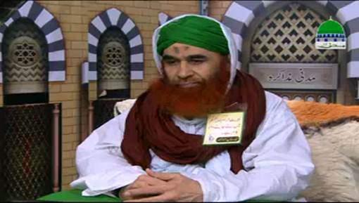 Ameer e Ahlesunnat Ki Syed Sajid Shah Jilani Sahib Say Ayadat