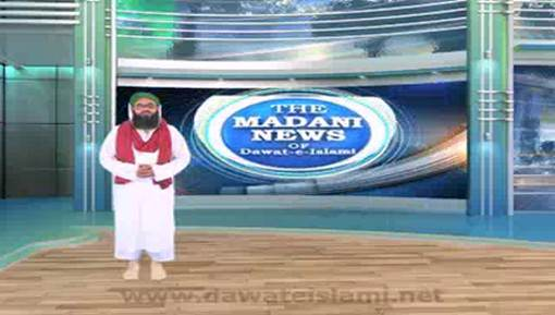 Madani News English - 27 July 2017