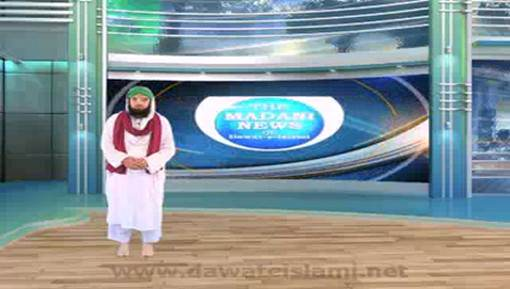 Madani News English - 28 July 2017