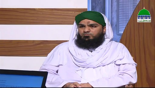 Dar Ul Ifta Ahlesunnat Ep 941 - Musafir Par Qurbani Wajib Hai?