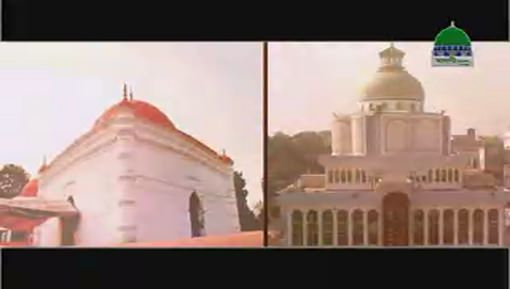 Promo - Urs Mubarak Hazrat Shah Jalal Yamini رحمۃ اللہ علیہ