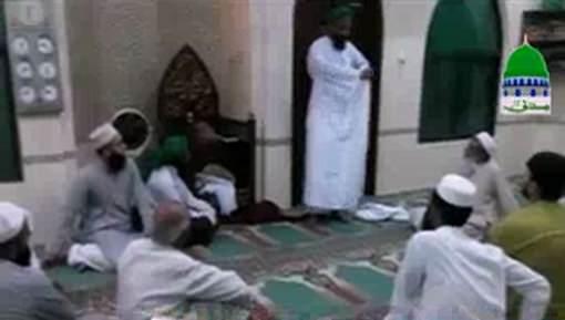 Majlis Hajj o Umrah Kay Tahat Madani Halqa