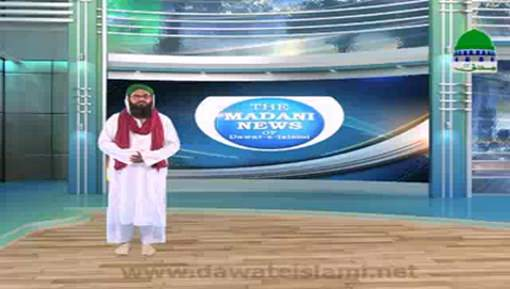 Madani News English - 29 July 2017
